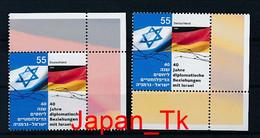 ISRAEL , GERMANY Mi. Nr. 1841,2498 40 Jahre Diplomatische Beziehungen Mit Der Bundesrepublik Deutschland - MNH - Emissioni Congiunte