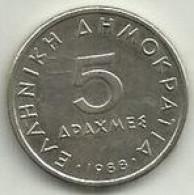 E-5 Dracmas 1988 Grecia - Greece