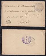 Nicaragua 1890 Stationery Envelope 10c MANDAIME To PARIS France Via GRANADA Via CORINTO - Nicaragua