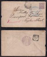Nicaragua 1898 Stationery Envelope 10c UPU GRANADA Via CORINTO To LIVERPOOL England - Nicaragua