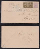 Nicaragua 1898 Uprated Stationery Envelope 10c UPU LEON To PARIS France PAQUEBOT COLON A BORDEAUX - Nicaragua