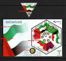 UAE UNITED ARAB EMIRATES 2006 GCC JOINT ISSUE QATAR OMAN SAUDI ARABIA BAHRAIN KUWAIT BF BLOC GULF COUNCIL GOLFRAT MNH - Emissioni Congiunte