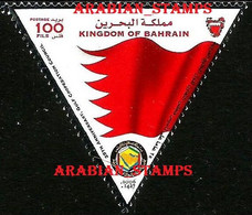 BAHRAIN 2006 GCC JOINT ISSUE QATAR OMAN SAUDI ARABIA UAE UNITED ARAB EMIRATES KUWAIT GULF COUNCIL GOLFRAT MNH - Emissioni Congiunte