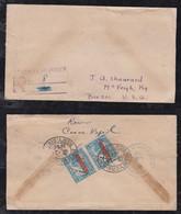 Nicaragua 1936 Registered Cover CORINTO To MC VERGH USA Overprint Stamps - Nicaragua