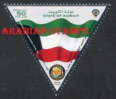 KUWAIT 2006 GCC JOINT ISSUE QATAR OMAN SAUDI ARABIA UAE UNITED ARAB EMIRATES BAHRAIN GULF COUNCIL GOLFRAT MNH - Emissioni Congiunte