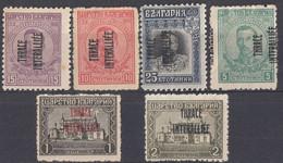 TRACIA - 1919 - Lotto Di 6 Valori Nuovi MH O Senza Gomma, Come Da Immagine: Yvert 32/37. - Thrace