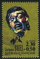 N° 2653 (1990) - Usados