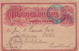 NICARAGUA 1892   ENTIER POSTAL/GANZSACHE/POSTAL STATIONARY LETTRE DE SAN JUAN DEL SUR - Nicaragua