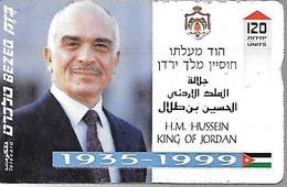 CARTE- ISRAEL -HOLOGRAPHIE-120U-ISRAEL-HUSSEIN  KING JORDANIE 1935/1999-V° N°903A55772-TBE - Israel