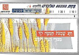 CARTE- ISRAEL -HOLOGRAPHIE-50U-ISRAEL-CEREALES EPIS-V° N°843K62680-TBE - Israel
