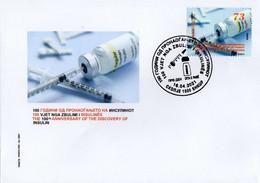 Republic Of North Macedonia / 2021/ FDC / Medicine / Insulin - Macedonia