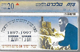CARTE- ISRAEL -HOLOGRAPHIE-20U-ISRAEL-100ANS Genese De L Etat Juif-V° N°711B76252-TBE - Israel