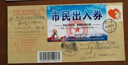 Resolutely Curb Epidemic Spread,CN 20 Taizhou COVID-19 Novel Coronavirus Pneumonia Propaganda PMK,public Access Ticket - Malattie