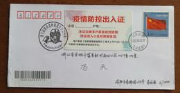 Gengzi Year Fight Against Epidemic,CN 20 Fight COVID-19 Wuhan Re-open Since Lockdown Commemorative PMK & Pass Note Used - Malattie