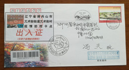 Epidemic Has Not Been Eliminated,CN 20 Fight COVID-19 Pandemic Propaganda PMK,with Control Point Pass Note Used On Cover - Malattie