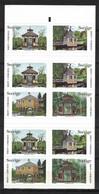 Suède - Sweden - Schweden - Yvert C2338 - Scott#2464e - Kiosque, Maisons, Jardins - 1981-..