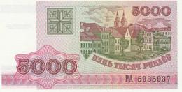 Belarus P17, 5,000 Rublei, Buildings In Minsk, Uncirculated, See UV Image - Belarus