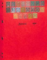 BENIN-   Collection TP Neufs  X Et Oblitérés - Certains Avec Défauts -  ( Voir Tous Les Scans) - - Non Classificati