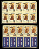 "CV:€273.0 Bosnia-Herzegovina-Croat Post Mostar 1996 Virgin Mary Madonna Medugorje OVPT.""Taipei 96"" StampCard:2 Overprint - Bosnia And Herzegovina"