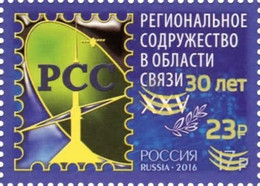 Russia, 2021, Mi. 2945, 30th Anniv Of The RSS (with An Overprint), MNH - Ungebraucht