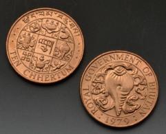 Bhutan 10 Chhertum 1979. Conch Patterns. 1PCS. UNC - Bhutan