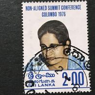 ◆◆◆ SRI LANKA  1976 5th Summit Conference Of Non-aligned Countries, Colombo  ,  Sc #512  ,  2r   USED   AB6078 - Sri Lanka (Ceylon) (1948-...)