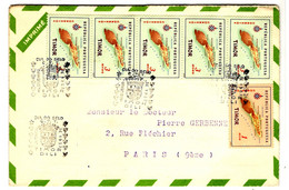 45932 - Publicitaire  Pour Le Sirop LUDIN - East Timor