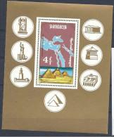 1990 MONGOLIE BF 150 ** 7 Merveilles Du Monde, égyptologie, Pyramides, Phare D'Alexandrie - Mongolia