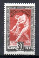 S2-3 France N° 185 **  à 10 % De La Côte A Saisir  !!! - Unused Stamps