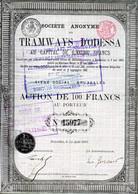 Ukraine - Tramways D'Odessa En 1881 - Railway & Tramway