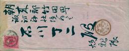 1898 , JAPÓN , TAJIMA / TOKEDA , SOBRE CIRCULADO - Cartas