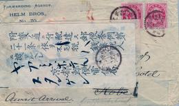 JAPÓN , YOKOHAMA - KOBE , REDIRIGIDO A KYOTO , FRANQUEO DE 4 SEN , DIVERSAS MARCAS. - Cartas