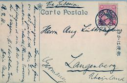 1910  JAPÓN , T.P. CIRCULADA VIA SIBERIA , KIOTO - LANGENBERG , IWATOYAMA , RELIGIÓN , SHINTOISMO , CARRUAJE - Cartas