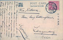 1910  JAPÓN , T.P. CIRCULADA VIA SIBERIA , KIOTO - LANGENBERG , PROCESIÓN SINTOISTA , RELIGIÓN , SINTOISMO , CARRUAJE - Cartas