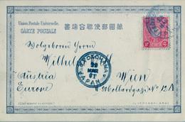 1901  JAPÓN , T.P. CIRCULADA  , KOBE - VIENA , KAMEIDO TEMPLE , TOKYO - Cartas