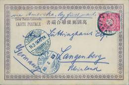 1906  JAPÓN , T.P. CIRCULADA VIA AMERICA , KIOTO - LANGENBERG , TRÁNSITO YOKOHAMA , THE YAAMI HOTEL - Covers & Documents