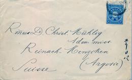 1903 , JAPÓN , SOBRE CIRCULADO ENTRE MOJI Y REINACH , TRÁNSITO YOKOHAMA , LLEGADA - Cartas