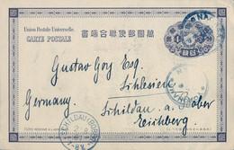 1901 , JAPÓN , T.P. CIRCULADA , NAGASAKI - SCHILDAU , TRÁNSITO YOKOHAMA , LLEGADA - Cartas