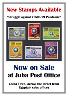 SOUTH SUDAN Poster For The 2020 Stamp Issue Health Workers Fighting Covid-19 SOUDAN Du Sud Südsudan - Sudan Del Sud