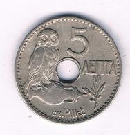 5 LEPTA 1912  GRIEKENLAND /3286/ - Greece