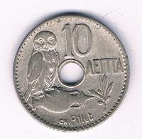10  LEPTA 1912  GRIEKENLAND /3287/ - Greece