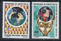 Haute-Volta YT 248-249 Neuf Sans Charnière - XX - MNH - Upper Volta (1958-1984)