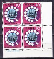 J2894 - JAPON JAPAN Yv N°821 ** TELEPHONE BLOC - Neufs