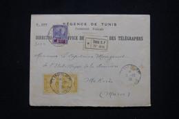 TUNISIE - Enveloppe Des PTT De Tunis En Recommandé Pour Meknès En 1938 - L 95726 - Covers & Documents