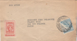 Grèce Bande Journal N° 2 Par Avion Affranchissement Mixte  Pour France Soir Paris - Lettres & Documents