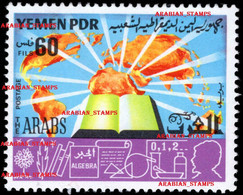 YEMEN PDR DEMOCRATIC REPUBLIC SOUTH 1979 ARABS ACHIEVEMENTS JOINT ISSUE SCIENCE CHEMISTRY MATHEMATICS ALGEBRA BOOK MAP - Jemen