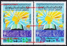 LIBYA 1979 THE ARABS JOINT ISSUE SCIENCE CHEMISTRY MATHEMATICS ALGEBRA BOOK MAP ARAB MNH - Emissioni Congiunte