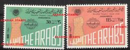 LIBYA 1978 1979 THE ARABS JOINT ISSUE SCIENCE CHEMISTRY MATHEMATICS ALGEBRA BOOK MAP ARAB MNH - Emissioni Congiunte