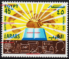EGYPT EGYPTE 1979 THE ARABS JOINT ISSUE SCIENCE CHEMISTRY MATHEMATICS ALGEBRA BOOK MAP ARAB MNH - Emissioni Congiunte