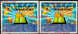 YEMEN ARAB REPUBLIC YAR 1979 ARABS ACHIEVEMENTS JOINT ISSUE SCIENCE CHEMISTRY MATHEMATICS ALGEBRA BOOK MAP - Emissioni Congiunte